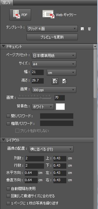20130722_2.jpg